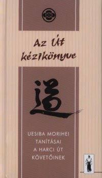 Az Út kézikönyve Aikido