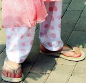 kundalini-papucs